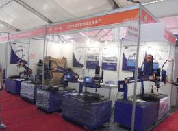 2013中山展