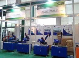 2014年深圳机械展